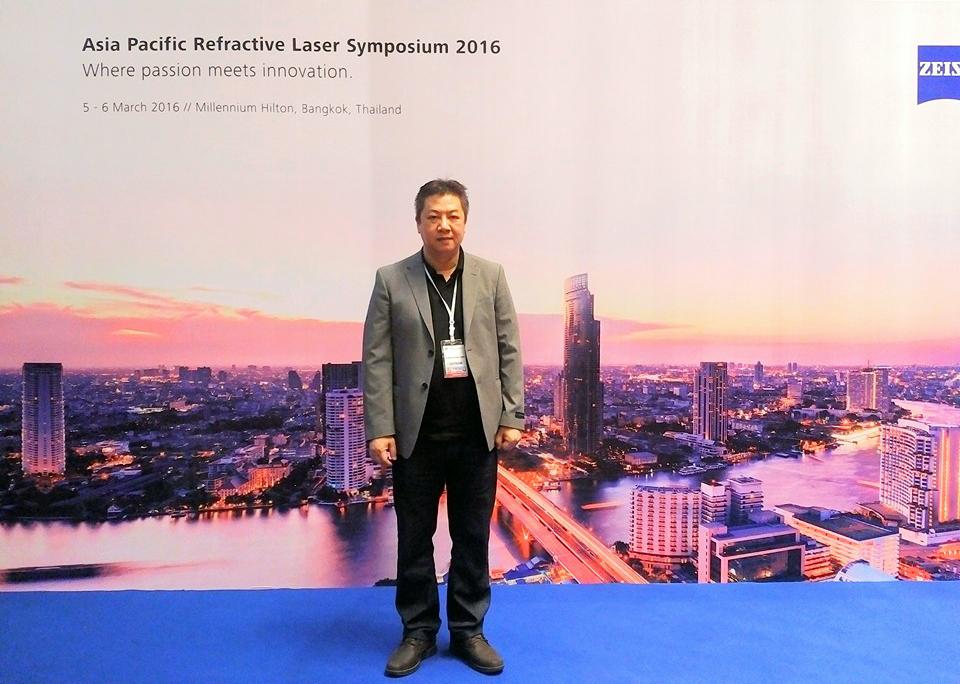 Bác sỹ Nguyễn Đăng Dũng – Giám đốc Bệnh viện Mắt quốc tế DND có mặt tại hội thảo chuyên đề Phẫu thuật khúc xạ bằng Laser Châu Á Thái Bình Dương 2016.